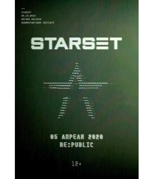 Starset 5 апреля 2020 Клуб «RE:PUBLIC» Минск (фирменный билет)