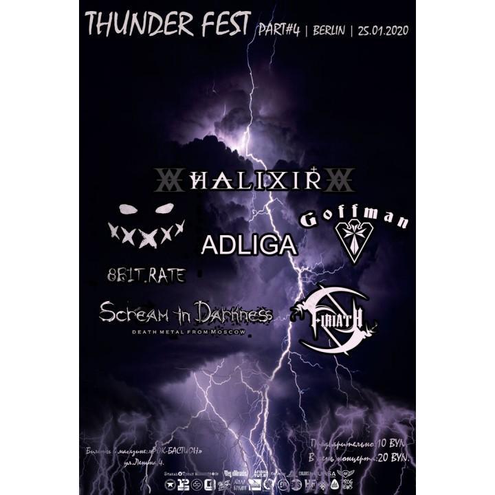 Thunder Fest Part #4 в Минске (фирменный билет)