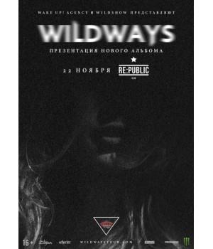 Wildways 22 ноября 2020 Клуб «RE:PUBLIC» Минск