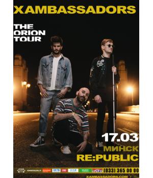 X Ambassadors 17 марта 2020 Клуб «RE:PUBLIC» Минск