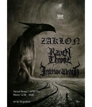 Лютый вечер # 2. Zaklon/ Raven Throne/ Interior Wrath 14 августа 2021 Клуб «Брюгге» Минск (фирменный билет)