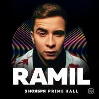 Ramil 5 ноября 2021 «Prime Hall»  Минск (фирменный билет)