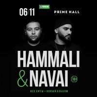 HammAli & Navai 6 ноября 2021 «Prime Hall» Минск (фирменный билет)