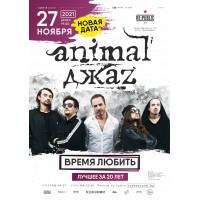 Animal ДжаZ 27 ноября 2021 Клуб «RE:PUBLIC» Минск