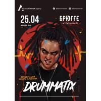 Drummatix 25 апреля 2021 Клуб «Брюгге» Минск