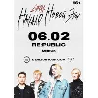 Джизус 6 февраля 2021 Клуб «RE:PUBLIC» Минск