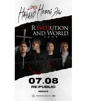 Джизус 7 августа 2021 Клуб «RE:PUBLIC» Минск