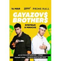 GAYAZOV$ BROTHER$ 14 мая 2021 Prime Hall Минск