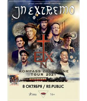 In Extremo 8 октября 2021 Клуб «RE:PUBLIC» Минск