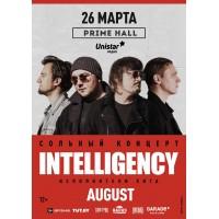 Intelligency 26 марта 2021 Prime Hall Минск