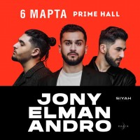 Jony Elman Andro 6 марта 2021 «Prime Hall» Минск