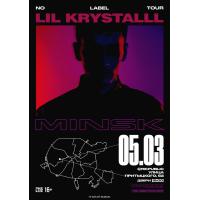 Lil Krystalll 5 марта 2021 Клуб «RE:PUBLIC» Минск