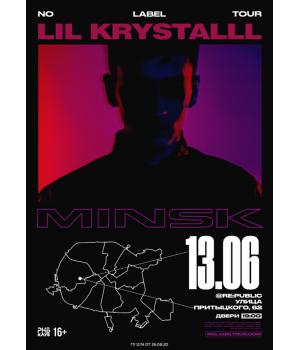 Lil Krystalll 13 июня 2021 Клуб «RE:PUBLIC» Минск