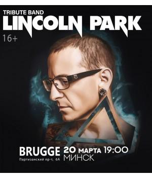 Lincoln Park 20 марта 2021 Клуб «Брюгге» Минск (фирменный билет)
