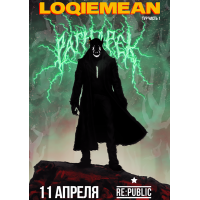 Loqiemean 11 апреля 2021 Клуб «RE:PUBLIC» Минск