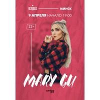 Mary Gu 9 апреля 2021 Клуб «RE:PUBLIC» Минск (фирменный билет)