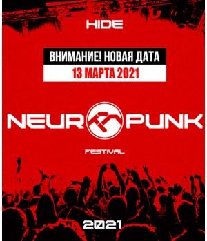 Neuropunk Festival Minsk 13 марта 2021 Клуб «HIDE» Минск