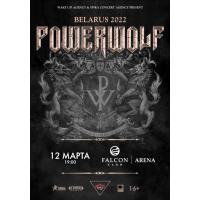 Powerwolf 12 марта 2022 «Falcon Club» Минск