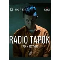Radio Tapok 13 ноября 2021 Клуб «RE:PUBLIC» Минск