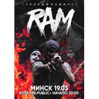 RAM aka Грязный Рамирес 19 марта 2021 Клуб «RE:PUBLIC» Минск