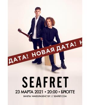 Seafret 23 марта 2021 Клуб «Брюгге» Минск