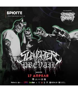 Slaughter To Prevail 17 апреля 2021 Клуб «Брюгге» Минск