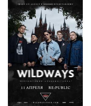 Wildways 11 апреля 2021 Клуб «RE:PUBLIC» Минск