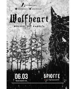 Wolfheart 6 марта 2022 Клуб «Брюгге» Минск