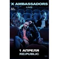X Ambassadors 1 апреля 2021 Клуб «RE:PUBLIC» Минск