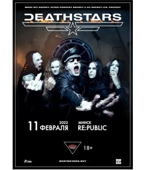 Deathstars 11 февраля 2022 Клуб «RE:PUBLIC» Минск