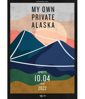 My Own Private Alaska 10 апреля 2022 Клуб «Брюгге» Минск