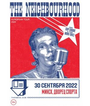 The Neighbourhood 30 сентября 2022 Дворец Спорта Минск