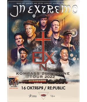 In Extremo 16 октября 2022 Клуб «RE:PUBLIC» Минск