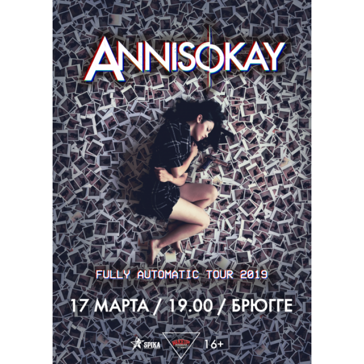 Annisokay в Минске