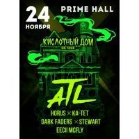"ATL 24 ноября 2018 ""Prime Hall"" Минск"