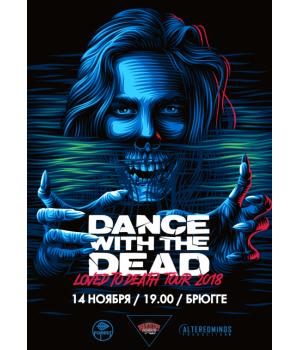 Dance With The Dead 14 ноября 2018 Клуб «Брюгге» Минск