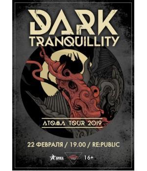 Dark Tranquillity 22 февраля 2019 Клуб «RE:PUBLIC» Минск