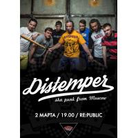 Distemper 2 марта 2019 Клуб «RE:PUBLIC» Минск