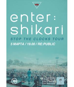 Enter Shikari 5 марта 2019 Клуб «RE:PUBLIC» Минск