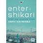 Enter Shikari в Минске