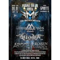 Female Metal Force Festival 6 января 2019 Клуб «Брюгге» Минск (фирменный билет)