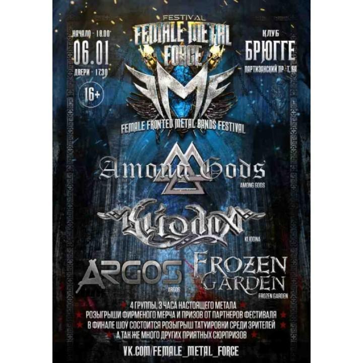 Female Metal Force Festival в Минске (фирменный билет)