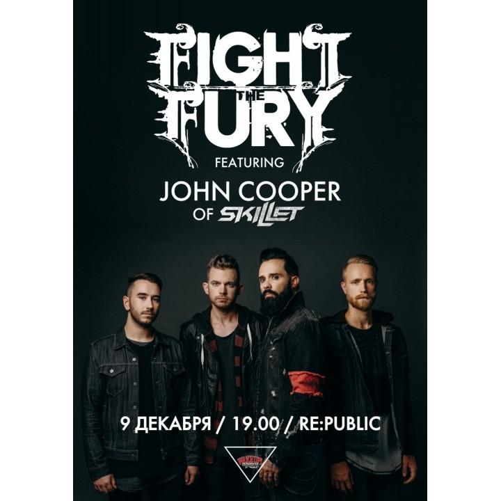 Fight The Fury в Минске