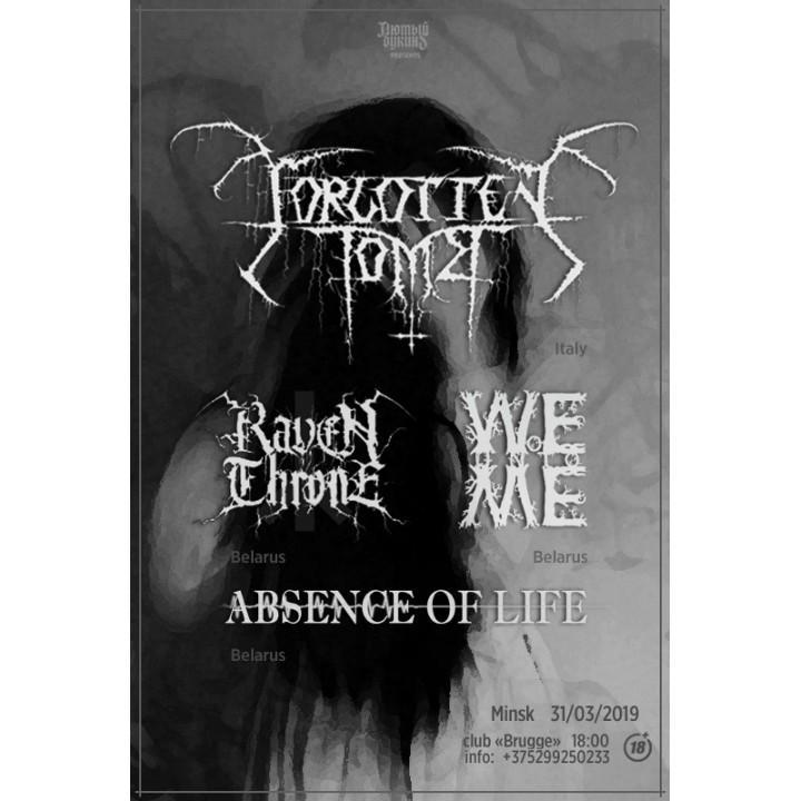 Forgotten Tomb & Nocturnal Depression в Минске (фирменный билет)