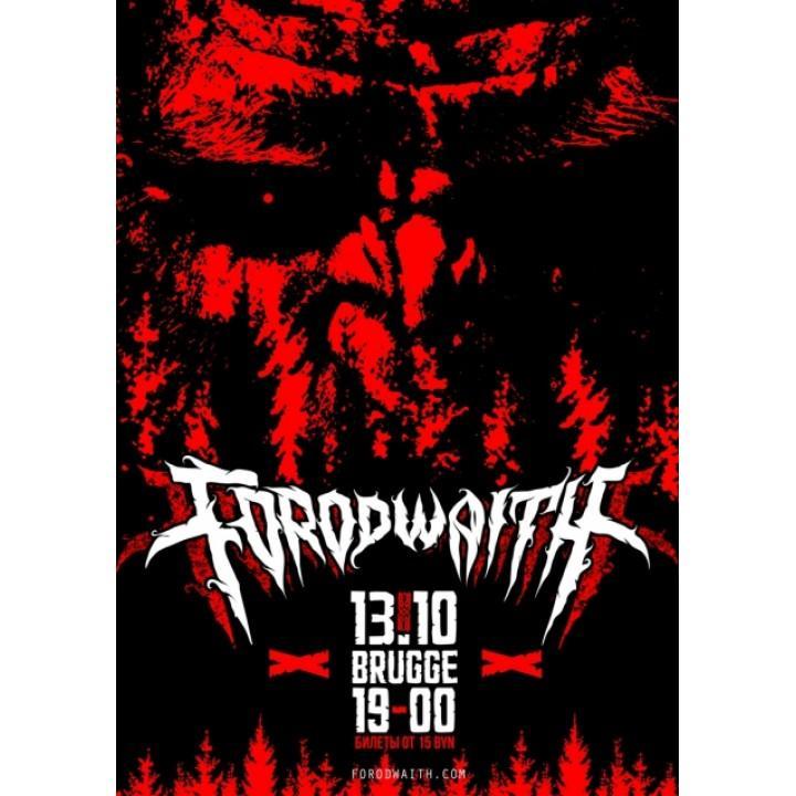 Forodwaith в Минске (фирменный билет)