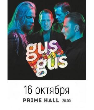 GusGus 16 октября «Prime Hall» Минск (фирменный билет)