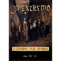 In Extremo 21 сентября Клуб «RE:PUBLIC» Минск