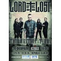 Lord of the Lost 28 февраля 2019 Клуб «RE:PUBLIC» Минск (фирменный билет)