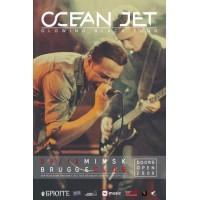 Ocean Jet 9 декабря 2018 Клуб «Брюгге» Минск (фирменный билет)