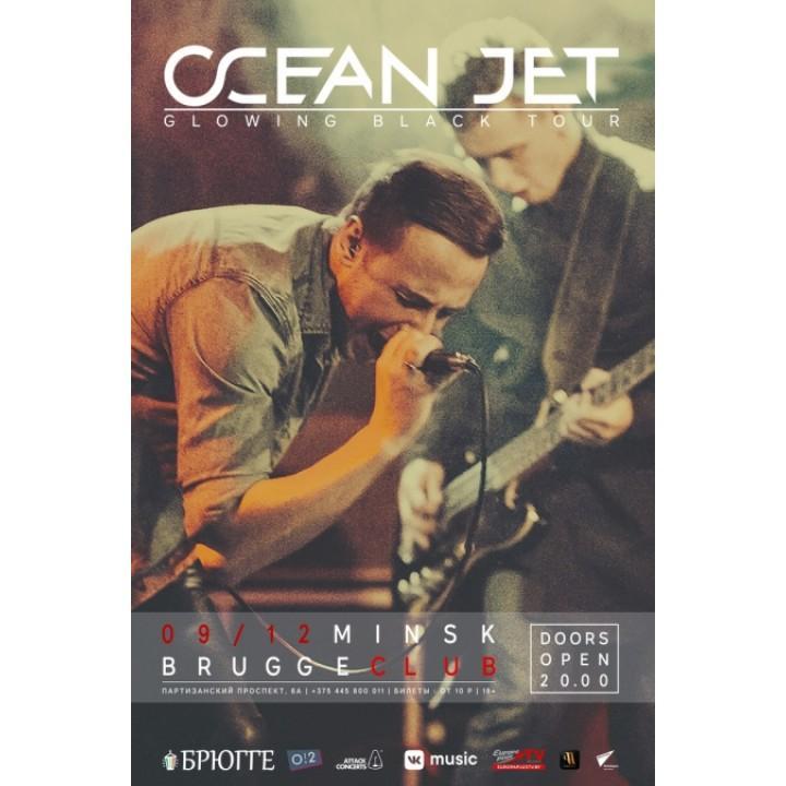 Ocean Jet в Минске (фирменный билет)